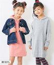 ワンピース キッズ 綿100% パーカー 女の子 子供服 ジュニア服 チュニック スモーキーミント/スモーキーレッド/ラベ…