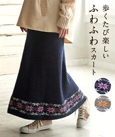 スカート ロング丈 マキシ丈 大きいサイズ レディース ジャガード ニット ロング グレー/ネイビー 8L/10L ニッセン