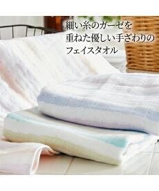 フェイスタオル 天使のガーゼ カラーズ オレンジ/グリーン/ブルー 約 33x80cm ニッセン nissen