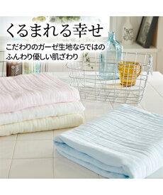 バスタオル 天使のガーゼ イエロー/ピンク/ブルー/ホワイト 約 70x120cm ニッセン nissen
