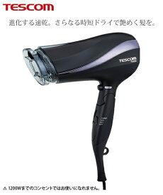 テスコム プロテクトイオン ヘアードライ ヤー TID2250 ボディケア ピンク/ブラック/レッド ニッセン nissen