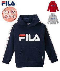トップス・チュニック 【FILA(フィラ)】あったか裏起毛フードパーカー(男の子 女の子 子供服) ニッセン nissen