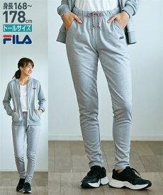 FILA スポーツウェア ボトムス トールサイズ レディース スウェット パンツ 黒/杢グレー 3L/4L/5L ニッセン