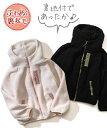 キッズ あったかシープボア ジャケット 女の子 子供服 ジュニア服 オフホワイト/黒 身長140/150/160cm ニッセン