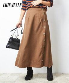 スカート ロング丈 マキシ丈 大きいサイズ レディース シック スタイル サイドボタン ロング モカ/黒 8L/10L ニッセン
