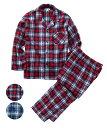 パジャマ 大きいサイズ カジュアル メンズ チェック柄 フリース 前開き 長袖 シャツ + ロング パンツ リラックス 紺…