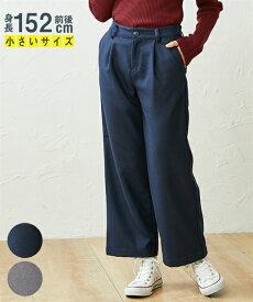 パンツ ワイド ガウチョ 小さいサイズ レディース 起毛 ワイド グレー/ネイビー SS/S/M/L ニッセン nissen