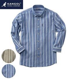 KANGOL シャツ カジュアル 大きいサイズ メンズ カンゴール ヘリンボーン起毛 ストライプ柄 ボタンダウン 長袖 トップス グレー×白/サックス×白 3L/4L/5L ニッセン