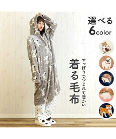 毛布 柄が選べる あたたか 着る ダルメシアン〜柴犬 M〜L ニッセン