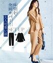 レディース 大人可愛い派 セットアップ 裾フリル トップス +テーパード パンツ ブラウス ベージュ/黒 S/M/L/LL ニッセン