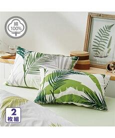 綿100% トロピカルリーフ柄 枕 カバー 同色2枚組 合わせ式タイプ 布団 グリーン系/グレージュ系 ピロー43×63cm ニッセン nissen