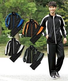 Tシャツ カットソー 大きいサイズ カジュアル メンズ シャドーストライプ ジャージ 上下セット リラックス 黒×オレンジ系/黒×グレー系/黒×ブルー系/黒×白系 6L/7L/8L/10L ニッセン nissen
