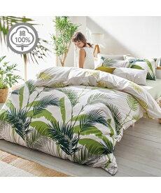 寝具 掛け布団カバー 綿100% トロピカルリーフ柄 グリーン系/グレージュ系 シングル ニッセン