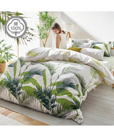 寝具 掛け布団カバー 綿100% トロピカルリーフ柄 グリーン系/グレージュ系 ダブル ニッセン nissen