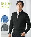 セーター ニット カジュアル メンズ 洗濯機で洗える 薄手 ハーフ ジップ 冬 トップス ブルー/黒/杢チャコール M/L/LL …