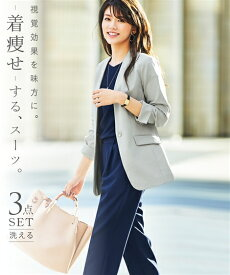 スーツ 大きいサイズ レディース 着痩せ魅せ 洗える 配色 ストレッチ テーパード パンツ 3点セット グレー系+ネイビー+ネイビー/ベージュ系+黒+黒 3L/4L/5L/6L/8L ニッセン