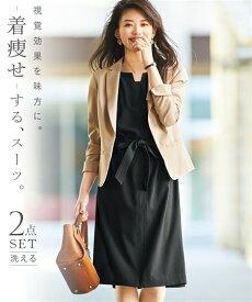 スーツ 大きいサイズ レディース 着痩せ魅せ 洗える 配色 ストレッチ アンサンブル グレー系+ネイビー/ベージュ系+黒 3L/4L/5L/6L/8L ニッセン