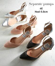 靴(シューズ) ストラップ付きVカットセパレートパンプス(低反発中敷)(4Eワイズ) ニッセン nissen
