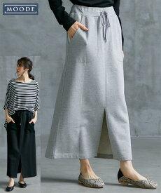 スカート ロング丈 マキシ丈 大きいサイズ レディース MOODE 裏毛フロントスリット ロング 黒/杢グレー 8L/10L ニッセン