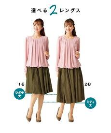 スカート ひざ丈 大きいサイズ レディース ギャザー ミディ丈 カーキ/ラベンダー/黒 8L/10L ニッセン