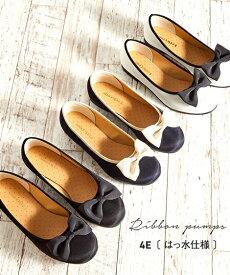 靴 大きいサイズ レディース 軽量 ぺたんこ リボン パンプス はっ水仕様 4Eワイズ アイボリー/ネイビー/ブラック 24〜26.5cm ニッセン
