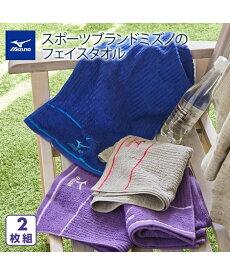 MIZUNO タオル スポーツ フェイス 同色2枚組 K8026 グレー/ネイビー/パープル 約 34×80cm ニッセン nissen