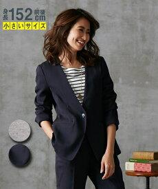 スーツ 小さいサイズ レディース リネン ブレンド ストレッチ カラーレス ジャケット セットアップ対応 ネイビー/ライトグレー SS/S/M/L ニッセン