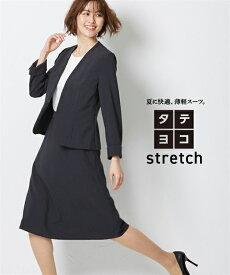 スーツ レディース タテヨコ ストレッチ スカート カラーレス ジャケット +フレア ネイビー/ネイビーストライプ LL ニッセン