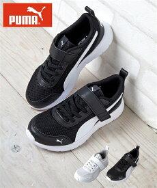 スニーカー プーマ キッズ Puma Flex Renew AC PS 男の子 女の子 ブラック/ホワイト 17/18/19/20/21cm ニッセン nissen