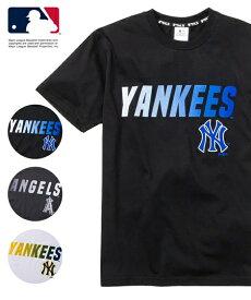 Tシャツ カットソー メンズ MAJOR LEAGUE BASEBALL グラデーション プリント 半袖 チャコール/ブラック/ホワイト M/L/LL ニッセン