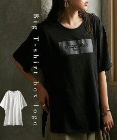 Tシャツ カットソー レディース ボックスロゴ入 ビッグ サイドスリット オフホワイト/黒 M/L ニッセン