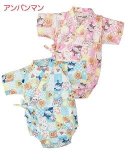 アンパンマン ベビー 甚平 ロンパース 男の子 女の子 子供服 服 サックス/ピンク 身長70/80cm ニッセン