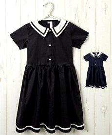 ワンピース ドレス フォーマル 女の子 ベビー服 子供服 ネイビー/ブラック 身長90/100/110/120cm ニッセン