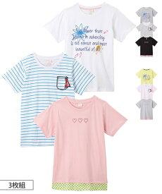 Tシャツ カットソー プリント 3枚組 女の子 子供服 ジュニア服 ピンク+ブルー ボーダー +オフホワイト/黒+黒 ボーダー +杢グレー 花 ロゴ /杢グレー+ピンク ボーダー +イエロー 身長140/150/160cm ニッセン nissen