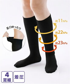 靴下 レディース 足口 ゆったり 着圧 ハイソックス 4足組 22.0〜25.0cm ニッセン nissen