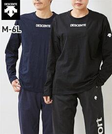 スポーツウェア トップス メンズ DESCENTE DMMRJB51 吸汗 コットン 長袖 シャツ 男女兼用 ネイビー/ブラック M/L/LL/3L/4L ニッセン nissen