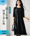 大きいサイズ レディース 清涼 裏地使い アンサンブル風 前開き フロント プリーツ使い ワンピース 喪服 礼服 黒 3L〜…