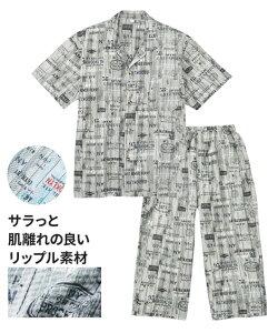 パジャマ メンズ リップル 総柄 プリント 半袖 前開き シャツ +7分丈 パンツ サックス/ブラック 3L/4L ニッセン