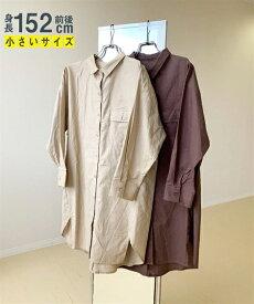 ワンピース ロング マキシ 小さいサイズ レディース ポケット付き シャツ ベージュ/マホガニー S ニッセン nissen