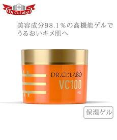 ドクターシーラボ 化粧品 オールインワン VC100ゲル ニッセン nissen