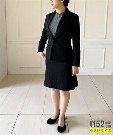 スーツ スカート 小さいサイズ レディース ウール調 冬 黒無地 3〜13号 ニッセン