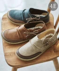 靴 大きいサイズ レディース ゆったり幅 サイドリボン シューズ 低反発中敷 ワイズ4E ネイビー×ブラウン/ブラウン/黒 26.0〜26.5cm ニッセン nissen