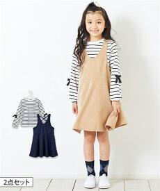 2点セット ジャンパー スカート +ボーダー トップス 女の子 子供服 ジュニア服 ネイビー/ベージュ 身長110/120/130cm ニッセン nissen