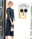 ドレス ワンピース 大きいサイズ レディース スタンドカラー バック リボン レース 結婚式 二次会 お呼ばれ対応 ネイ…