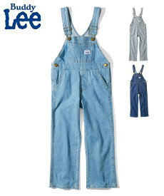BUDDY Lee Buddy Lee バディ リー オーバーオール 男の子 女の子 ベビー服 子供服 ネイビー/ヒッコリー/ブルー 身長80/90/100/110/120cm ニッセン nissen