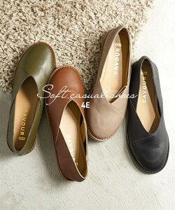 靴 大きいサイズ レディース やわらか カジュアル シューズ 4Eワイズ オーク/カーキ/ブラウン/ブラック 22.5/23.0〜23.5/24/24.5cm ニッセン nissen