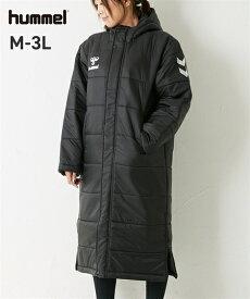 スポーツウェア メンズ HUMMEL パデット ロング コート 男女兼用 ブラック 4L/5L/6L ニッセン nissen