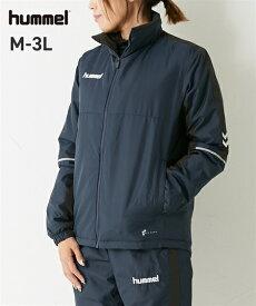 スポーツウェア メンズ HUMMEL トライアルエアー ジャケット 男女兼用 ネイビー/ブラック 4L/5L/6L ニッセン nissen