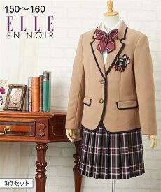 スーツ フォーマル キッズ 女の子 卒業 ELLE 3点セット ジャケット + ブラウス スカート 子供服 ベージュ系 身長150/160cm ニッセン nissen
