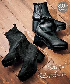 ブーツ レディース 厚底 ストレッチ ショート 黒 スムース /黒 ニット 22.0〜22.5/23.0〜23.5/24.0〜24.5cm ニッセン nissen